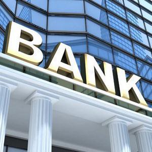 Банки Новоузенска
