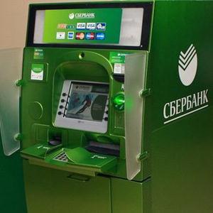 Банкоматы Новоузенска