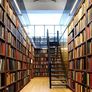 Библиотеки Новоузенска