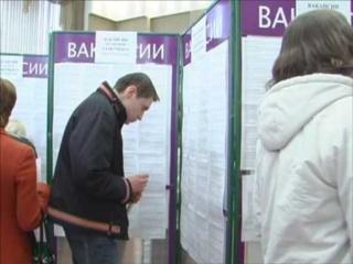 Центры занятости Новоузенска