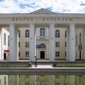 Дворцы и дома культуры Новоузенска