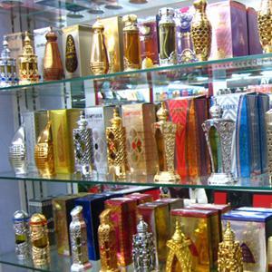 Парфюмерные магазины Новоузенска