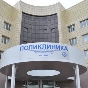 Поликлиники Новоузенска