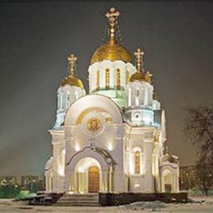 Религиозные учреждения Новоузенска