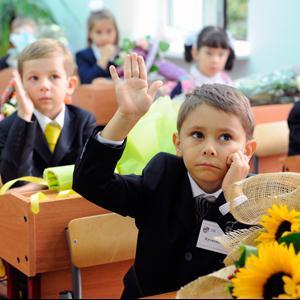 Школы Новоузенска