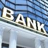 Банки в Новоузенске