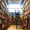 Библиотеки в Новоузенске