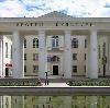 Дворцы и дома культуры в Новоузенске