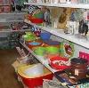 Магазины хозтоваров в Новоузенске