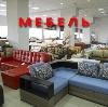 Магазины мебели в Новоузенске