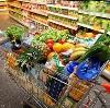 Магазины продуктов в Новоузенске