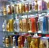Парфюмерные магазины в Новоузенске
