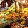 Рынки в Новоузенске