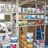 Строительные магазины в Новоузенске